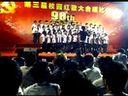 同济大学浙江学院红歌大赛 09电气-大地飞歌