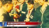 羽毛球女子世界冠军韩爱萍,因肺癌于16日20:30去世,享年57岁!