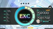 【zion/zyon】名無しの宣教師 Dots lv.8 EXC by M.cy七宫智音