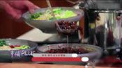 黄磊制作北京炸酱面,没想到配料种类非常多,倒汁一瞬间流口水了