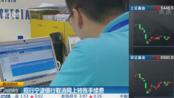 招行宁波银行取消网上转账手续费