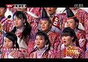 搞笑小品大全《缆车之歌》云南省富民县小水井苗族农民合唱团 08[相声小品www.tosiji.cn]