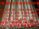 """低价促销——""""优质1cr25ni20si2不锈钢管""""//022-58782500"""