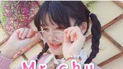 【小樱酱】Mr.chu|I' m falling for your love