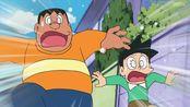 【哆啦A梦新番】587-2020.01.18-后来,大家都变番薯了&黏土人