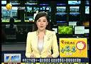 中共辽宁省第十一届纪委委员 省政协常委张小普接受组织调查[第一时间]