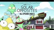 瑞克和莫蒂创作人Justin Roiland新作#外星也难民##Solar Opposites#定档5月8日上线Hulu,首季8集,已获第二季预定