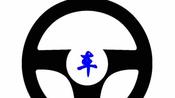 驾驶证过期未超一年,你认为保险能正常赔吗-汽车-高清完整正版视频在线观看-优酷