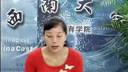 化工基础07-教学视频-西南大学-要密码到www.Daboshi.com