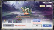 公主连结 Re:dive 台服 一月会战二阶段 四王 470w+