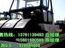●○●○●○上海二手工程机械市场/网/交易中心--->二手工程机械网国庆