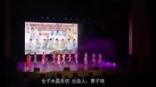 马洲集团女子水晶乐坊2018扬州专场音乐会暨上海马洲广陵基金成立2周年