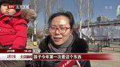 北京通州运河文化庙会:传承中华传统文化