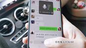 局长_2019-12-13 15时33分广州:见面女网友