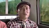 赵四说谢大脚在心目中是最有份量的一个女人,刘能乐开花了