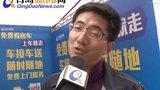 青岛新闻网2014开发区地产节盛大开幕 全市优惠盘齐聚西海岸