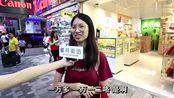 在香港月收入多少算穷人?听听香港人怎样说,结果让人大跌眼镜