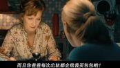 九大动图电影之《有希望的男人》:长发女孩没带扎头绳怎么办?