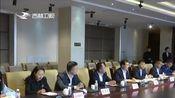 [吉林新闻联播]珲春市与浙江省宁波市奉化区签订对口合作框架协议
