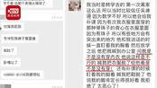 绵阳一初中副校长被指长期性骚扰女生 学校回应:已停职调查