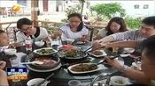 《陕西新闻联播》 企业信息公示暂行条例20141007-0003