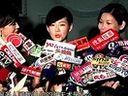 小S替姐澄清婚姻红灯  自由空间是幸福秘笈http://www.gsva.com.cn/