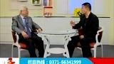 郑州如何治疗非细菌性前列腺炎◆自信男人◆