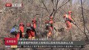 北京市森林防火指挥部办公室发布森林火险橙色预警警报