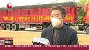广东:钟南山医疗团队首批物资发车湖北黄冈