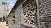 盈创建筑科技(上海)有限公司3D打印建筑招商合作中文版最新宣传片