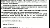 u8u7徐州商标注册流程及费用