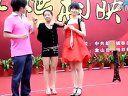 象山枇杷节 魔术表演