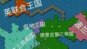 【抗体】手游魔幻看海第十一弹——德意志雄风!