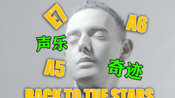 Nicola Sedda新歌《Back To The Stars》 震撼出世,超强海豚音E7!唱Colors的小哥哥又来了!