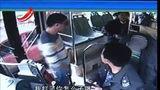 [晨光新视界]江西赣州:公交司机被打 监控记录全过程