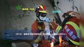 消防救援现场 3月8号早晨7时已救出47名被困人员