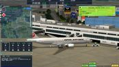 ATC4福冈机场的一天(7:00-21:30) NO.15