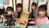 200115「AKB48 2020~HOPE~」田島芽瑠 松岡はな 大盛真歩 吉橋柚花