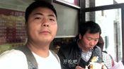 大哥带农村哥享受北京的自助早餐,15的价就问你值不值