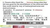 复旦大学考博英语真题(2012)词汇精讲