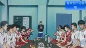 灌篮高手:贵族学校就是不一样,湘北篮球部进入球场全都傻眼了