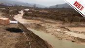甘肃清水河污染犯罪嫌疑人被刑拘 被拦截污染水体经处理已达标