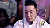 你见过30多斤的筷子吗?面馆老板厉害了,周华健以为这是武器