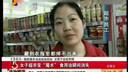 "www.8ktaobao.com女子超市变""魔术""_食用油瞬间消失"