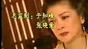 电视剧《小李飞刀》焦恩俊版 片头视频 主题歌 粤语 罗文[www.360daoyi.com]