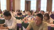 上饶市职工代表培训班在横峰县开班
