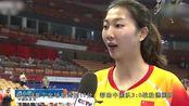 四连胜!军运会中国女排3-0德国,赛后与解放军战士互敬军礼!
