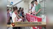 顺河乡:夏季安全生产排查规范企业生产行为