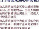 国家物流师认证培19-自考视频-上海交大-要密码到www.Daboshi.com