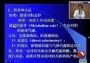 第 7 章-能量体温-01-(四川大学生理学)